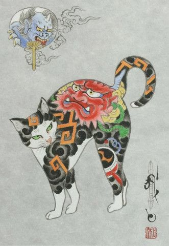 Oni Mask Tattoo Cat