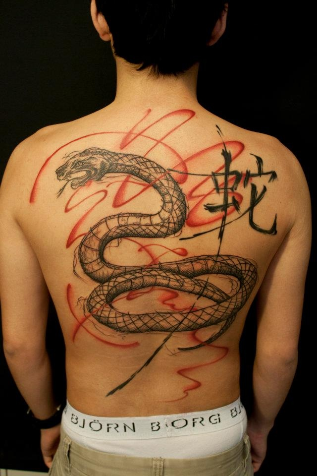 Coiled Snake Japanese Back Tattoo