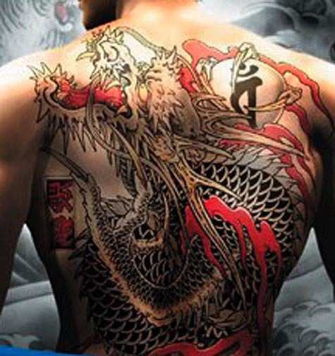 chinese dragon tattoo full back 2